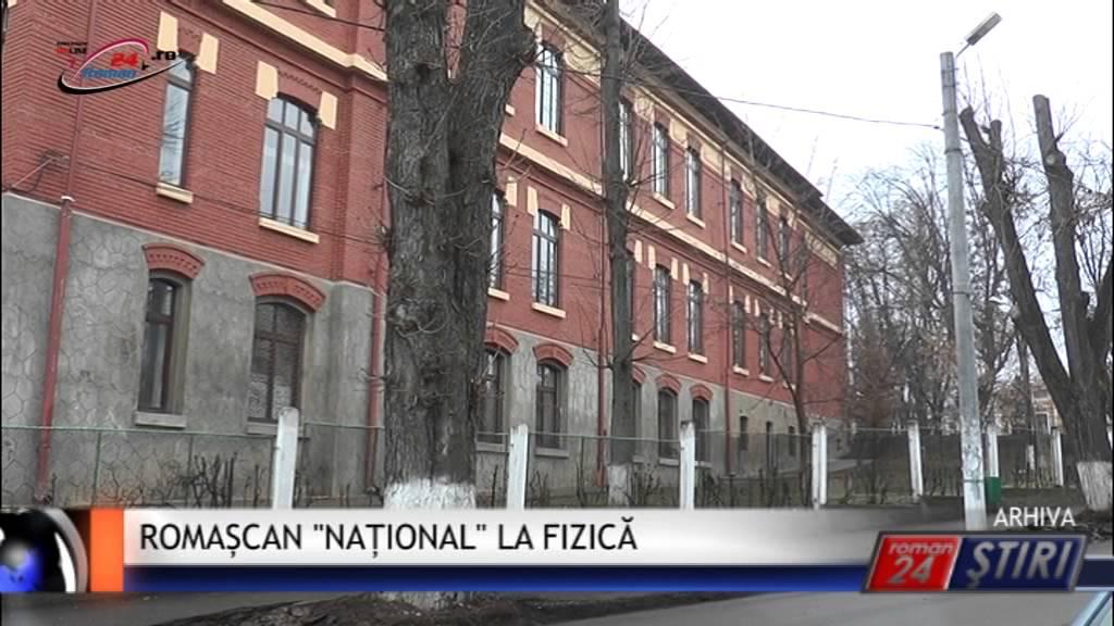 ROMAȘCAN NAȚIONAL LA FIZICĂ