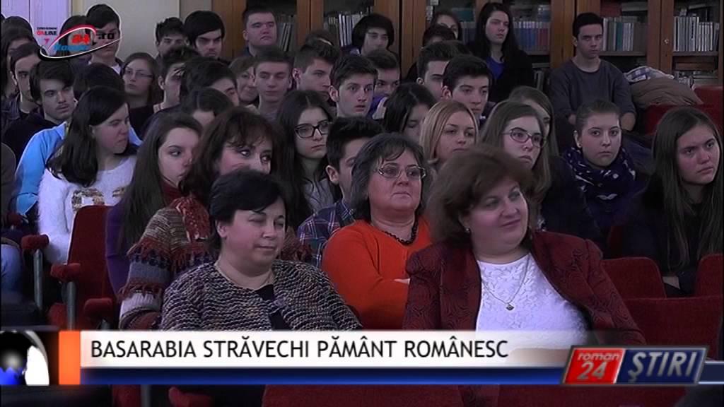 BASARABIASTRĂVECHIPĂMÂNTROMÂNESC