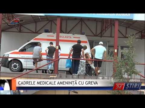 CADRELE MEDICALE AMENINȚĂ CU GREVA