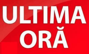 ULTIMA ORA! PERCHEZITII DIICOT IN ROMAN, PENTRU TRAFIC DE MINORI!