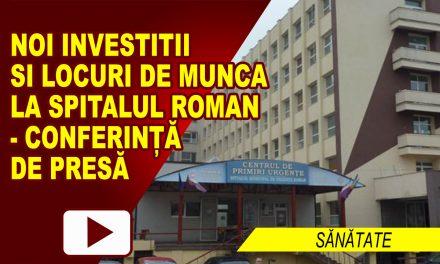 Noi investitii si noi locuri de munca la SMUR Roman – Conferinta de presa 17 octombrie 2017