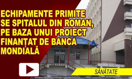 DOTĂRI PRIMITE DE C.P.U.