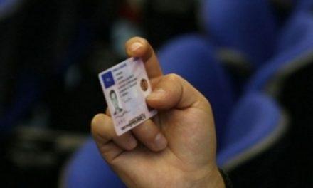 Direcţia Regim Permise de Conducere şi Înmatriculare a Vehiculelor inchisa astazi 26 octombrie