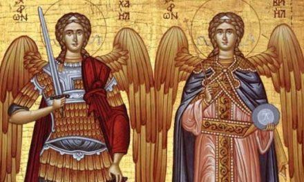 Ziua Sfintilor Arhangheli Mihail si Gavriil
