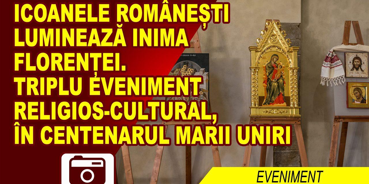 ORAȘUL ROMAN APLAUDAT DE AUTORITĂȚILE FLORENȚEI