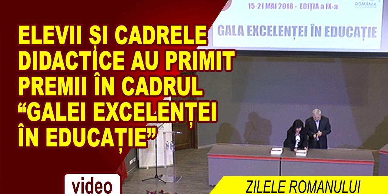 GALA EXCELENTEI IN EDUCATIE – Editia 2018