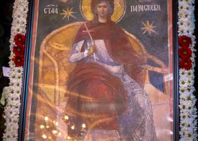 HRAMUL SF PARASCHEVA-284
